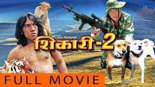 Nepali Movie – Shikari 2