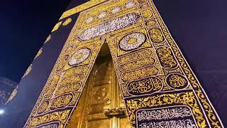 Islam Se Na Bagho | Nazm | Urdu