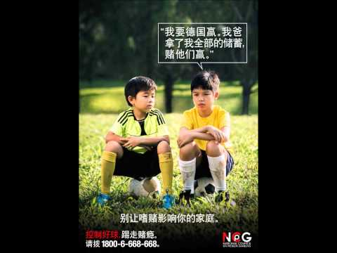 World Cup 2014 - Kick the Habit - Chinese Radio