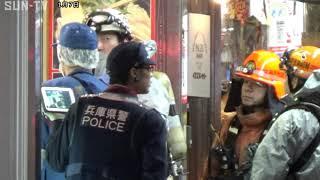神戸・元町の質店でスプレー強盗か 3人負傷