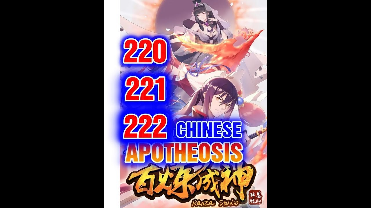 APOTHEOSIS Chapter 220+221+222 Chinese