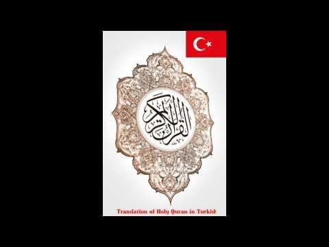 1. Al Fatiha