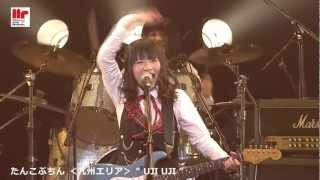 """九州エリア代表""""たんこぶちん"""" The 6th Music Revolution JAPAN FINAL ..."""