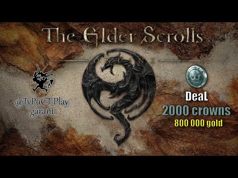 TyPuCT ►The Elder Scrolls Online (@TyPuCT_Play Garant. Сделка на 2000 крон- 800к голды) #1