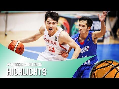 China v Chinese Taipei - Highlights - FIBA Asia Challenge 2016