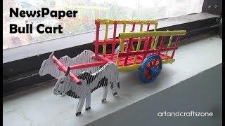 Bullock Cart| Best from Waste| NewsPaper Bull Cart|Newspaper showpiece