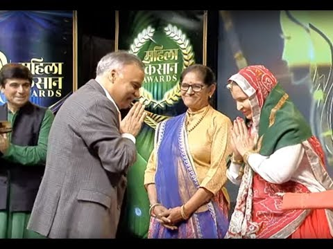 Mahila Kisan Awards - Episode 46