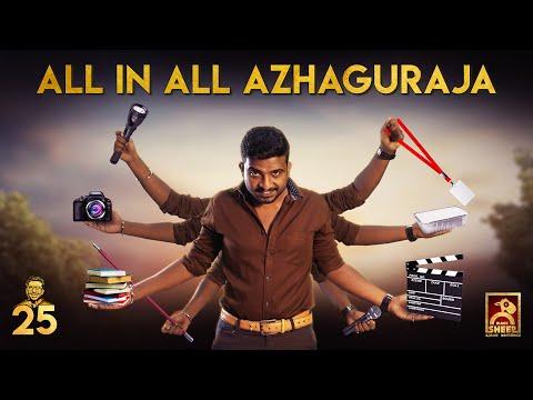 All In All Azhaguraja | Naan Komali Nishanth #25 | Black Sheep