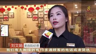 【冠状病毒19】非必要服务商店预约爆增 超市下午现人潮