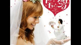 アルバム 『WE LOVE ヘキサゴン2009』 より トモとスザンヌの「出会えて...