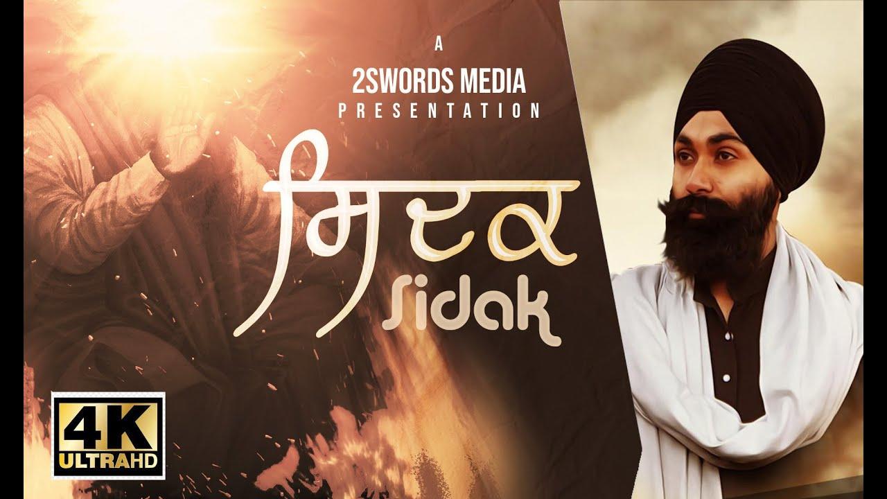 SIDAK - ਸਿਦਕ | Balnce | 2Swords Media | New Punjabi Songs