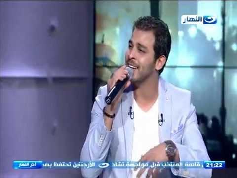 اخر النهار  - محمد رشاد  - مبيسألش عليا Mohamed Rashad - Mabisa'lsh Alya