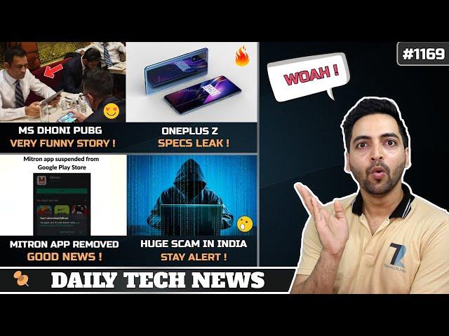 MS Dhoni PUBG Mobile,Oneplus Z Specs Leak,Samsung M01 & M11 Launched,4G Sim Scam Alert India #1169