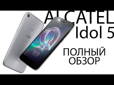 Alcatel Idol 5 6058D ПОЛНЫЙ ОБЗОР