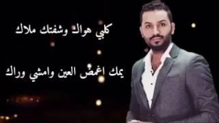 حصريا الفنان خالد الحنين - ماظل كلام 2016/ Audio (النسخة الاصلية