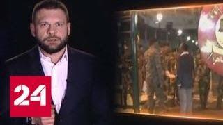 "Программа ""Война"" от 3 марта 2019 года - Россия 24"