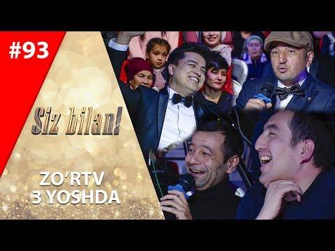 Siz Bilan 93-son ZO'RTV 3 YOSHDA!  (02.03.2020)