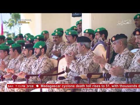 البحرين : Bahrain English News Bulletins 15-01-2018