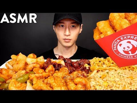 ASMR CHINESE FOOD PANDA EXPRESS MUKBANG (No Talking) EATING SOUNDS | Zach Choi ASMR