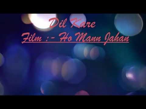 Dil Kare Full Song With Lyrics   Atif Aslam