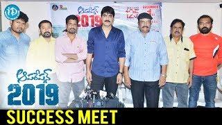 Operation 2019 Movie Success Meet || Srikanth || iDream Filmnagar