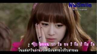 Karaoke Thai Sub Day after Day - Jiyeon Dream High 2 OST.mp3