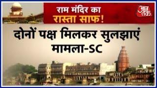 Supreme Court Advises Negotiated Settlement Of Ayodhya-Babri Masjid Dispute