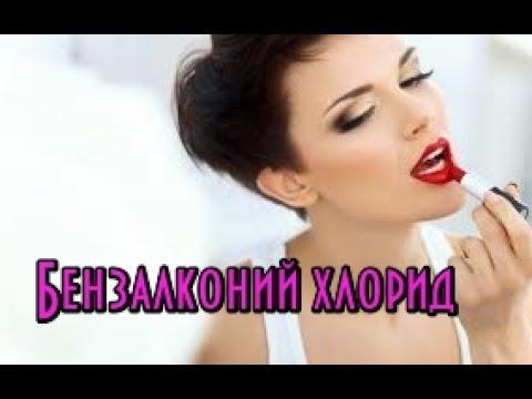 АнтиДИЧЬ 21] - Vyxxxin пьёт БОЯРЫШНИК ДЕГУСТАЦИЯ НАСТОЙКИ .