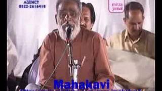 Hasya Kavi - Rafiq Shadani - Uf Foh