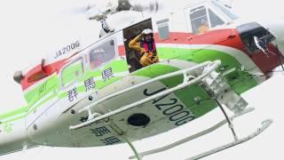 2016  7 21 多野藤岡広域消防 群馬県防災航空隊 合同水難救助訓練