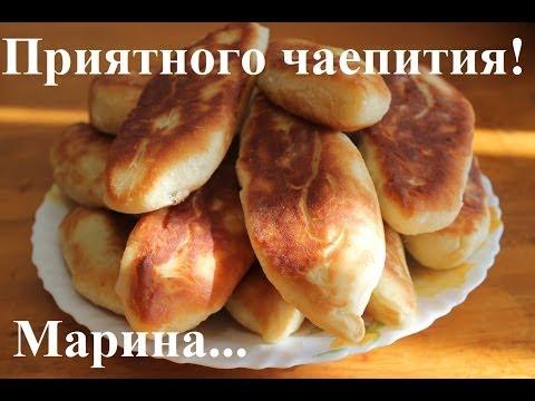 Пирожки в мультиварке рецепты с фото