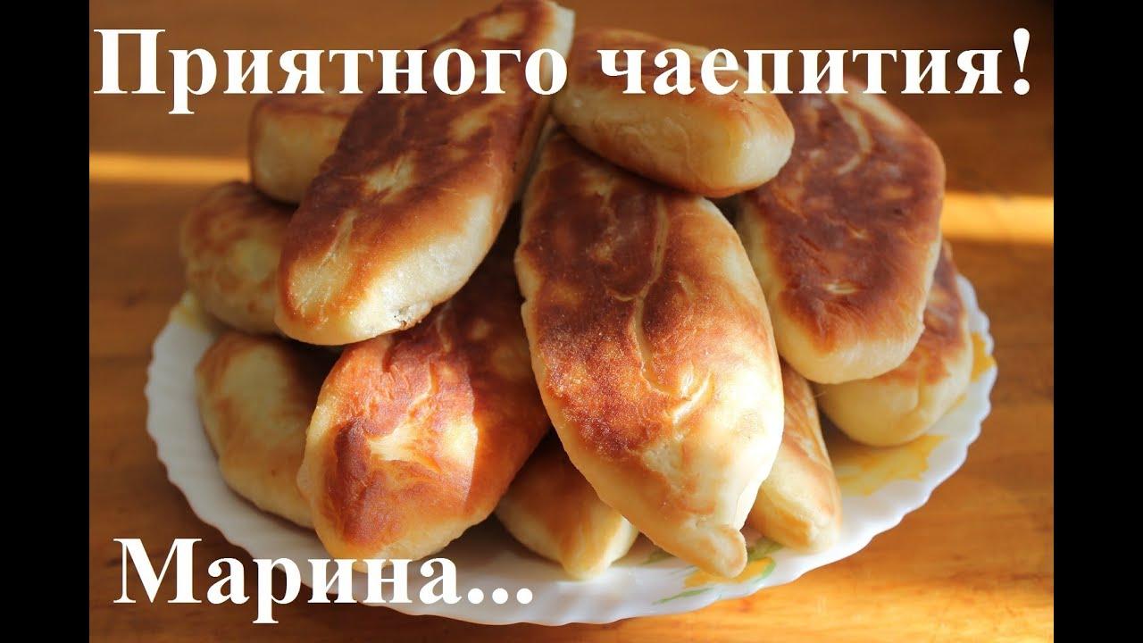 Тесто для пирожков рецепты с фото на RussianFoodcom 141
