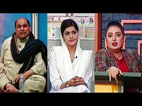 Khabardar with Aftab Iqbal - 26 November 2016 | Express News