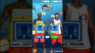 Баскетбол старс с Никитой