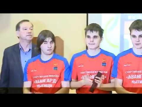 Награждение команды по мини футболу среди слепых МБУ «СШ «Авангард»»