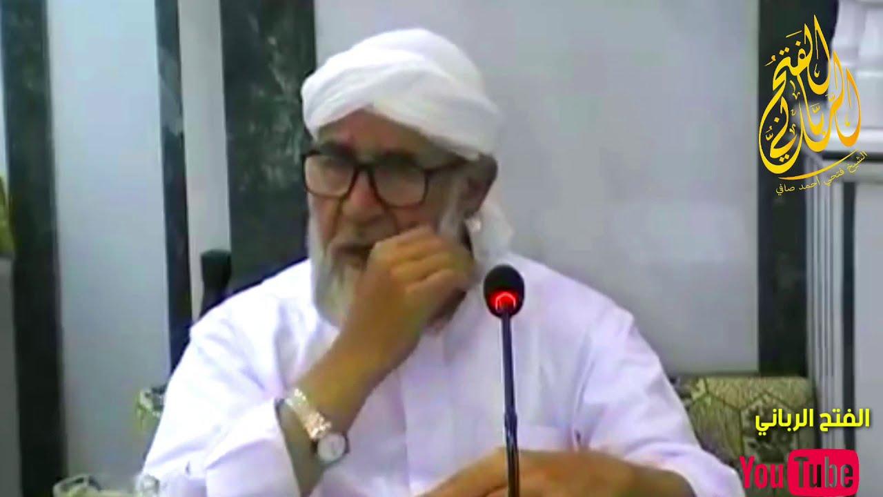 الحجامة الصحيحة والفصد موعظة الشيخ فتحي صافي رحمه الله