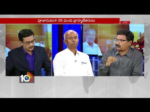 Dalits as Priests: Kerala Government Revolurionary Decision | Special Debate | 10TV