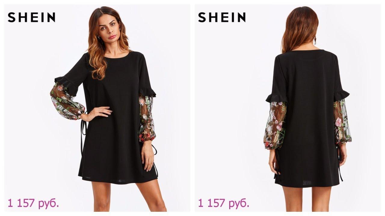 Платье с длинным рукавом. Продажа, поиск, поставщики и магазины, цены в украине.