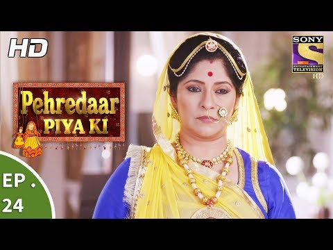 Pehredaar Piya Ki - पहरेदार पिया की -  Ep 24 - 17th August, 2017