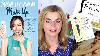Книга МИШЕЛЬ ФАН Make Up: Your Life Guide и еще 3 книги для девушек!