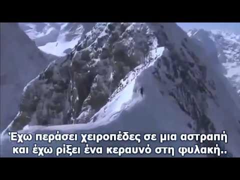 Best motivational video Greek subtitles   Ποτέ μα ποτέ μην τα παρατάς!!!