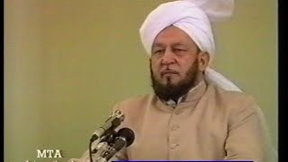 Urdu Khutba Juma on September 8, 1989 by Hazrat Mirza Tahir Ahmad
