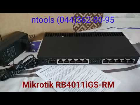 Mikrotik RB4011iGS RM unboxing