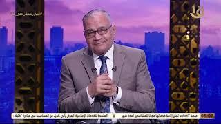 كن أنت |  د. سعد الدين الهلالي  .... كورونا عند العالم الرباني والإرجافي والأماني