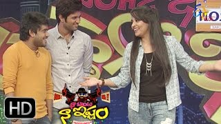 Naa Show Naa Ishtam | 16th November 2016 | Full Episode 54 | ETV Plus