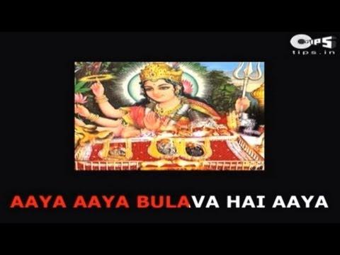 Aaya Aaya Bulava with Lyrics - Sherawali Maa Bhajan - Kumar Sanu & Alka Yagnik