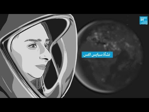 نشأة شركة سبايس إكس والسباق نحو الفضاء  - 12:00-2021 / 4 / 21