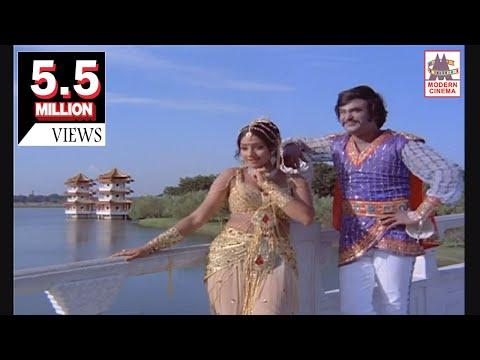 ஏ பாடல் ஒன்று | Hey Padal Ondru Song HD| Priya | Rajinikanth , Sridevi ,  Ilaiyaraja
