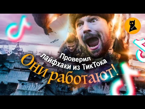 """КАК ВЕЩИЙ ОЛЕГ НАД КИЕВОМ ЛЕТАЛ – """"Викинги"""" (сезон 5Б + 6А)"""