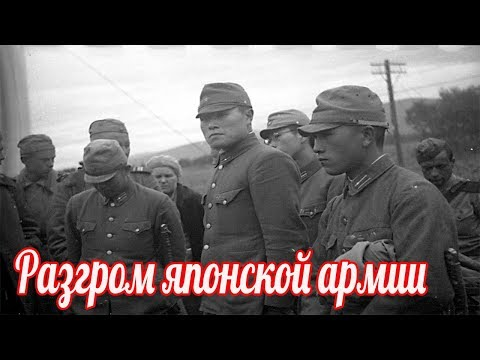 Тихоокеанский Сталинград: битва